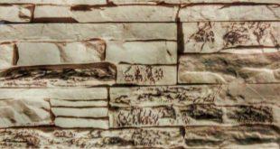 خریدار سنگ مصنوعی اصفهان